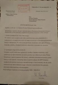 aklomat_2